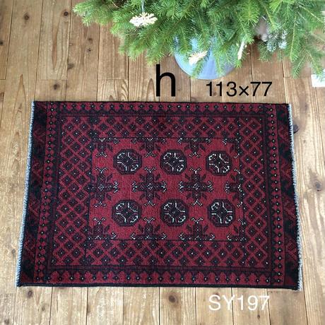 バルーチ絨毯sy197