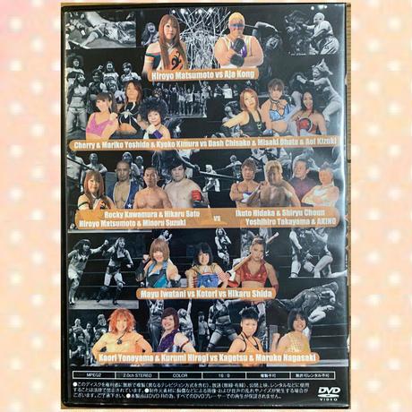 DVD「ヒロヨの大決闘」