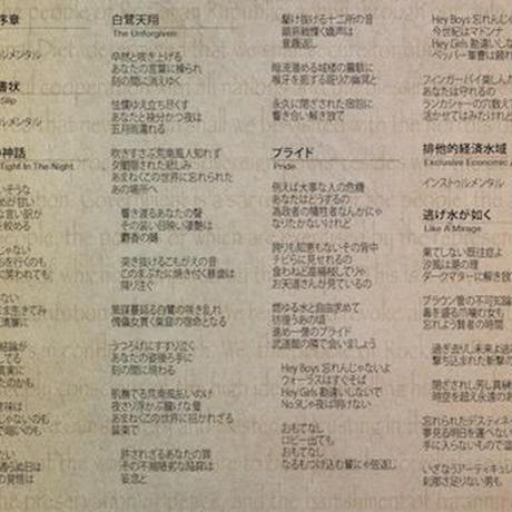 CD ろくまん共和国 / みろく卍游楼 <初回盤>