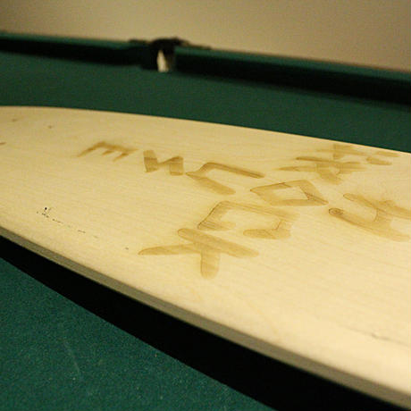 Skateboard Original Wooddeck
