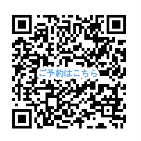 オーダーメイドフレグランス【対面・オンライン】