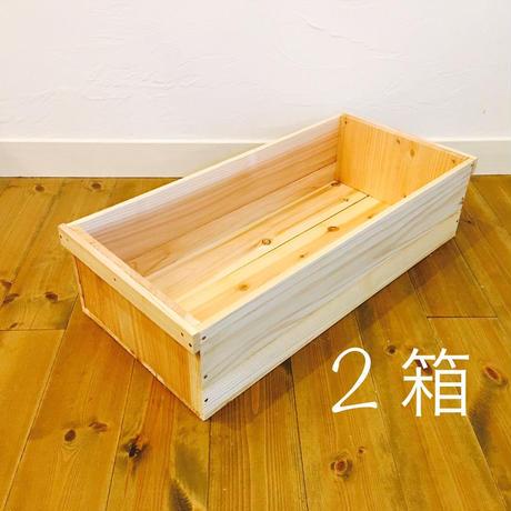 【送料無料】新品 高さ1/2 2箱