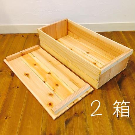 【送料込み】新品 蓋付 高さ1/2 2箱 / 販売 木箱 ウッドボックス 収納 箱  のコピー
