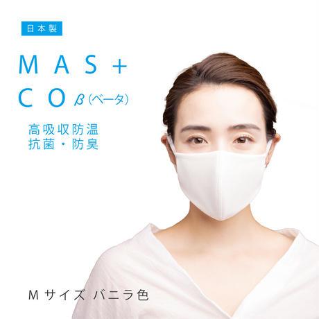 MAS+CO beta(マスコベータ) 1枚入り