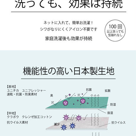 MAS+CO PEONY(ピオニー)