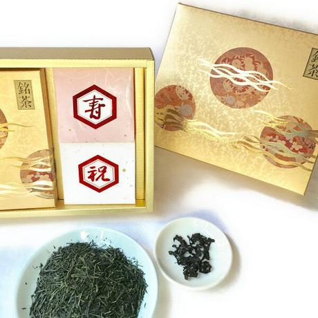 【敬老の日・大福茶におすすめ】ひらけーこぶ「祝」・「寿」のギフトセット