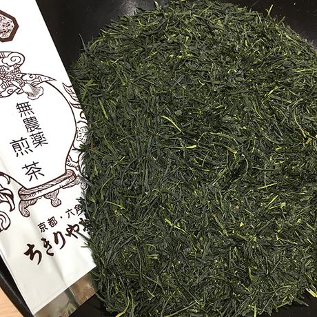煎茶(無農薬栽培) 100g
