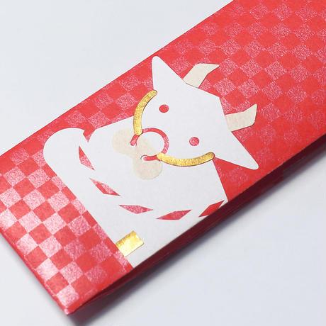縁起物/祝い箸 丑
