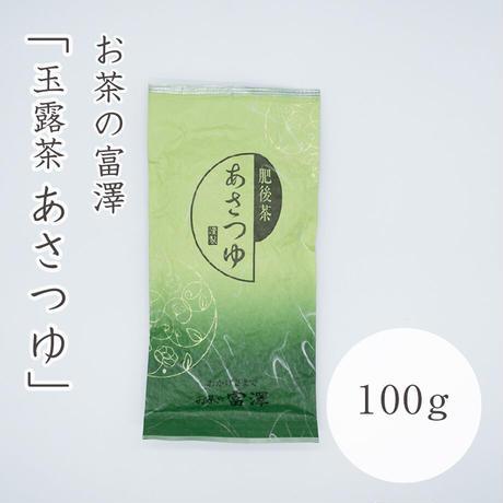 お茶の富澤 玉露茶あさつゆ 100g