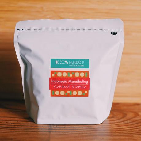インドネシア マンデリン[100g](豆のまま)