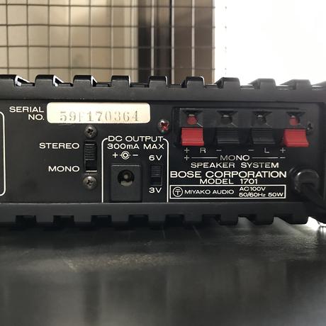 BOSE1701 パワーアンプ 59F170364