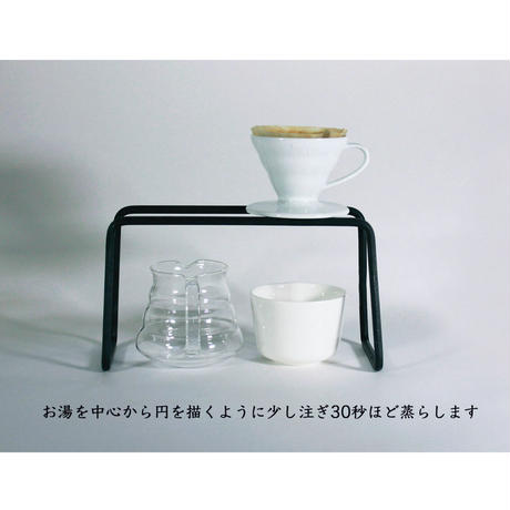 8mm Drip Stand / Cofee stand