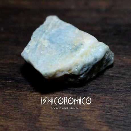 翡翠 (糸魚川入りコン沢産-糸魚川石 ) n-004