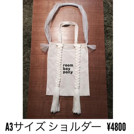 room boy pony BAG(A3サイズ)ショルダー