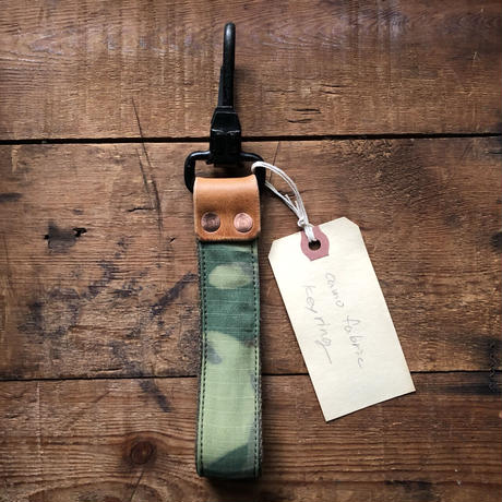 Camouflage fabric  Key ring Long #1