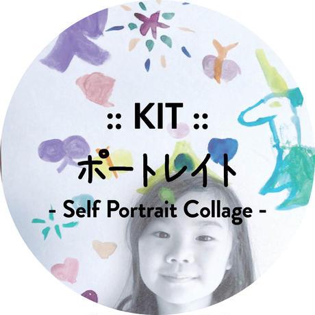 【KIT販売】ポートレート(自画像) ー the Self Portrait Collage  ー