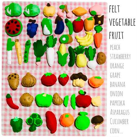 【フェルトの野菜と果物 47点セット】136
