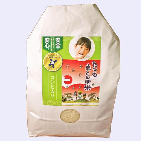 たつの赤とんぼ米 新米コシヒカリ白米2kgひょうご推奨ブランド