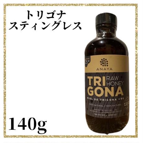 ANAYA / Raw Torigona honey