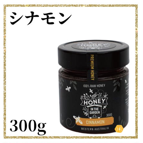 HIG Cinnamon 300g