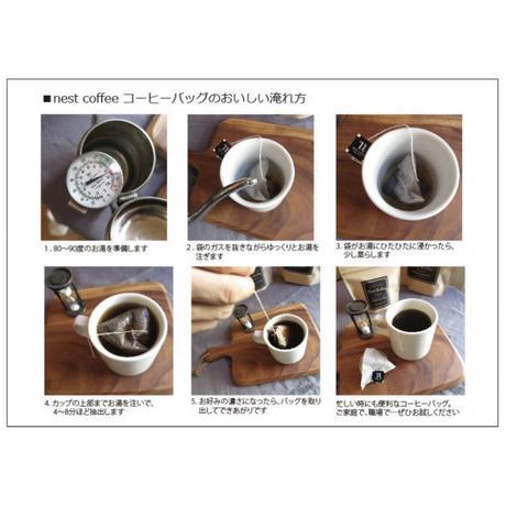 nest coffee  コーヒーバッグ14個入