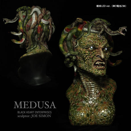 Medusa 1/1 scale 360° LED付き完成品