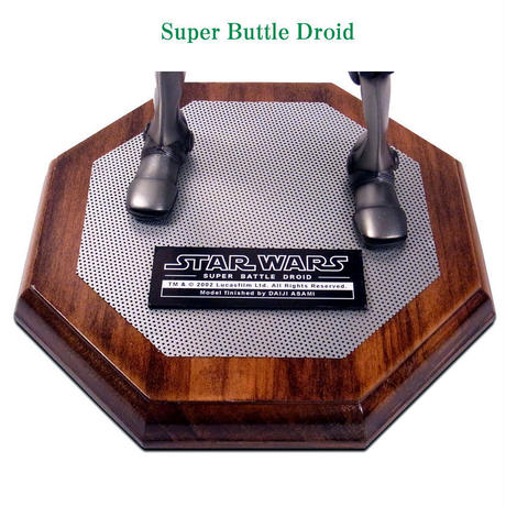 Super Battle Droid 完成品