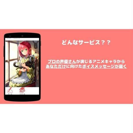 【11月】はる(CV門脇舞以)ちゃん文通プラン