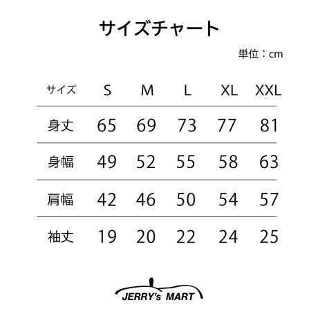 "Vol.20 期間限定 JERRYSMITH Tシャツ ""Keep On Shining"""