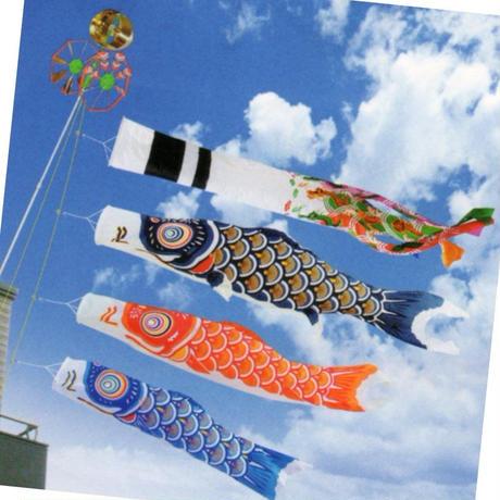 鯉のぼり ニューサテンゴールド 1.5m ホームセット