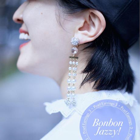 JULICA | BONBON Jazzy!