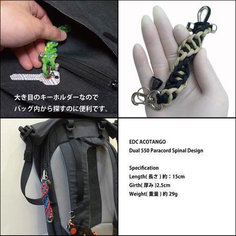 EDC アコタンゴ ゴールド ダスト カウベル 付き パラコード キーホルダー 日本製