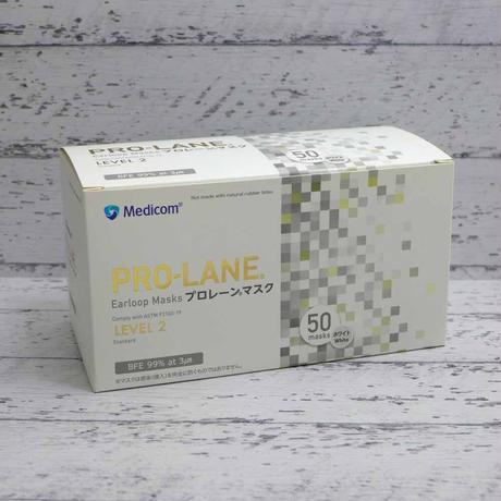 メディコム 医療用規格 ASTM F2100 レベル 2 ハイスペック プロレーン マスク ホワイト 50枚入り