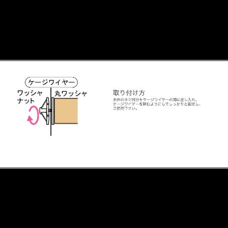 サンコー ガリガリスター(かじり木)