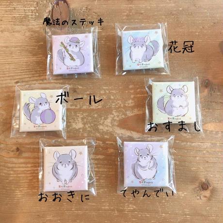 【Toi Project】《おトイさん》 スタンド式缶バッチ