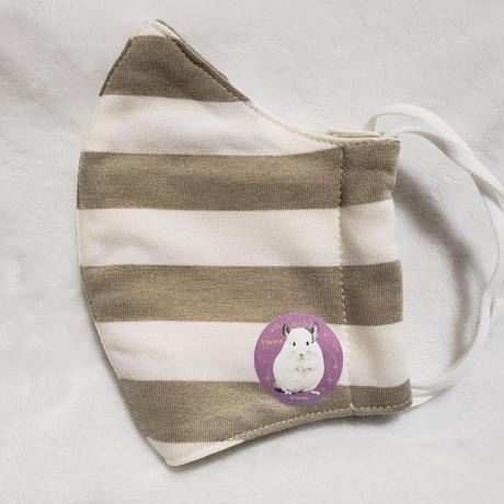 【春馬】プリンス春馬「ストライプマスク」  +抗菌マスクケースセット