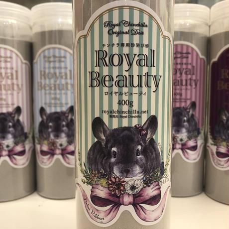 《デ・カリボン×Royal Beauty》「Royal Beauty」400g <超スリムボトルタイプ>