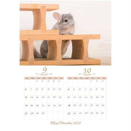 【ご希望の方へプレゼント】『2020年ロイヤルチンチラカレンダー』  (壁掛け/A4見開きA3縦)2021年2月まで。