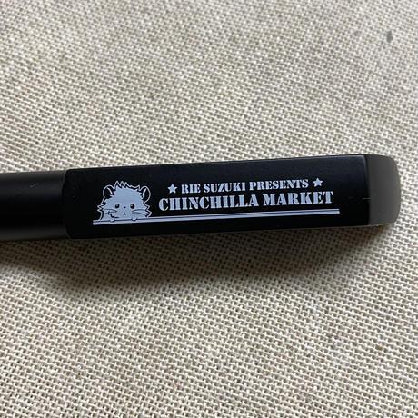 チンチラマーケットボールペン