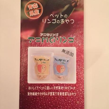 【RCオリジナル】青森県産特別栽培 アニモリンゴ  12g
