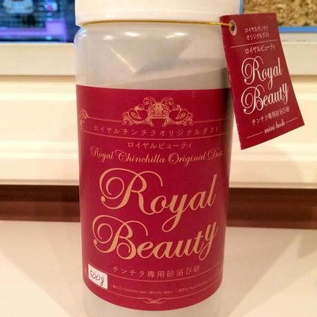 【RCオリジナル】砂浴び砂「Royal Beauty」500g <スリム容器タイプ>