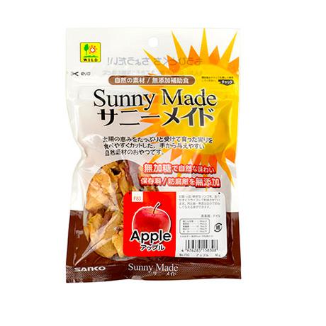 【リニューアル】サニーメイド アップル