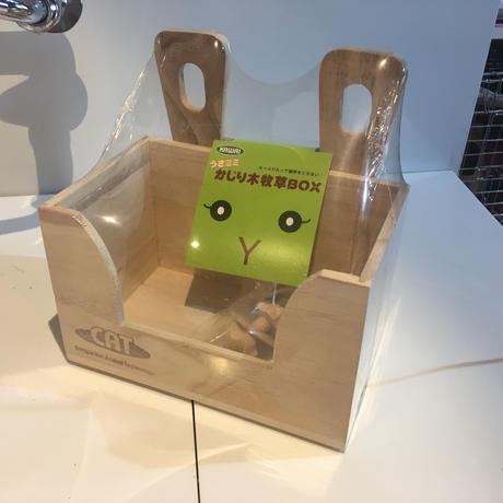 カワイ  うさぎ型かじり木牧草BOX