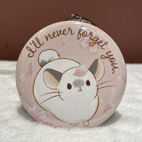 《I'll never forget you》キーホルダー(57mm)