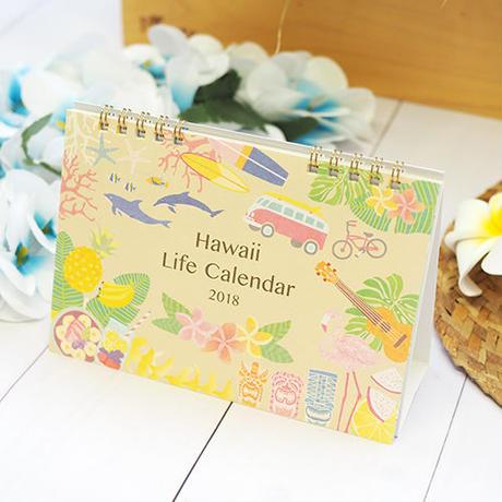 ハワイ・ライフ・カレンダー2018 卓上タイプ