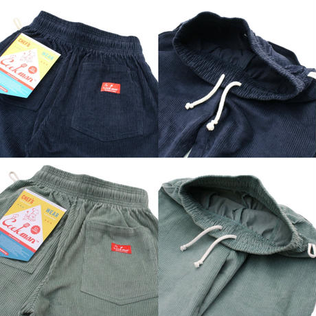 【Cookman】Chef Pants「Corduroy」