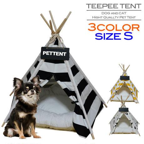 ペット用ティピーテント クッション・ネームプレート付き 選べる3色 Sサイズ