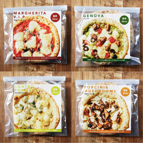 【Serafina NEW YORK】<冷凍便>冷凍ピッツァ2種&煮込み料理セット