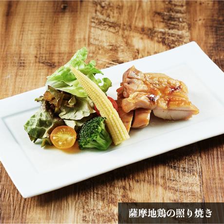 【SHARI】<冷凍便>1週間メイン惣菜7種セット 魚4種・肉3種