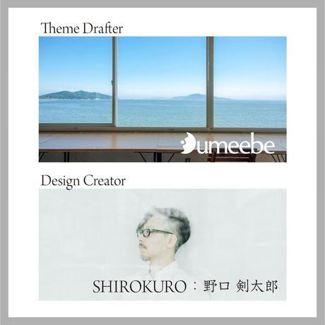 umeebe×SHIROKURO